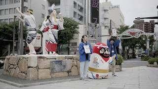 4/21より公開決定! http://darumans.com 【夢の再結集!】 2010年公開の...