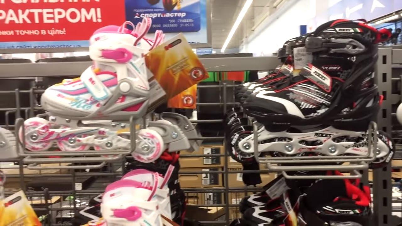 В интернет-магазине «чемпион» вы можете купить «коньки» быстро, удобно,. Коньки хоккейные bauer nexus 1000. Коньки хоккейные larsen raivo.