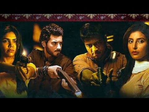 Mirzapur All Web Series Dawnload Free In 720p