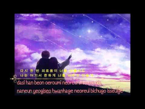Mystic Messenger - Like The Sun In The Sky {Nightcore} [Han/Rom]