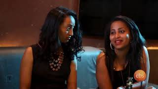 AYOTV STUDIO - New Eritrean film 2018 by  ZEMEN #140