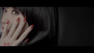 水樹奈々「粋恋」MUSIC CLIP(Full Ver.)