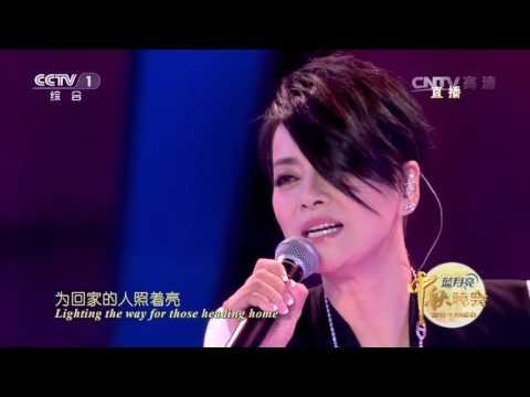 The Mid-Autumn Festival Gala Moonlight Song  Clip | CCTV Gala