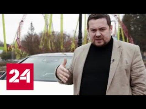 Блогер Эрик Давидыч