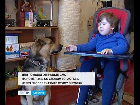 Никифор Каневский нуждается в помощи