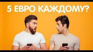 Заработок на телефоне// на Андроид или iOS// Dukascopy Connect 911// 2019