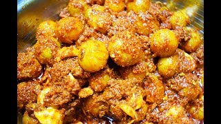 Amla pickle recipe in Telugu UsiriKaya Pachadi ఉసిరికాయ పచ్చడి
