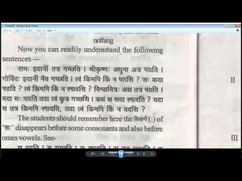Sanskrit class 3