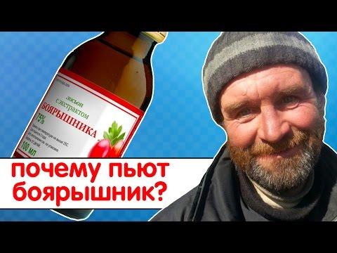 Почему пьют боярышник?
