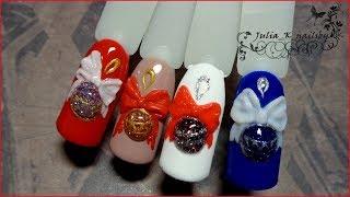 Новогодние шарики и Лепка Бант. Объемный дизайн ногтей.