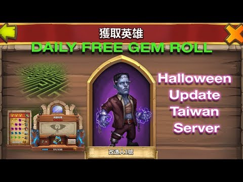 DS | CC Halloween Update Tw GEM ROLL HAMMER Castle Clash #Folge 6