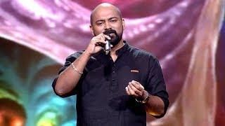 Super 4 I Dev Prakash- Chakravarthini I Mazhavil Manorama