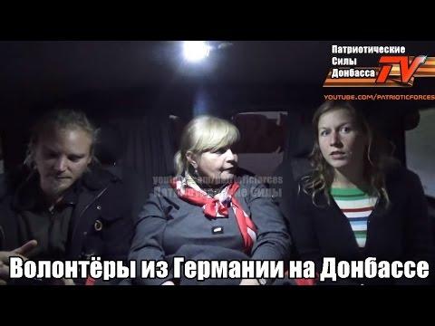 знакомство в луганске для секса без регистрации