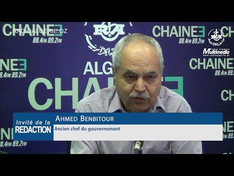 Ahmed Benbitour ancien chef du gouvernement