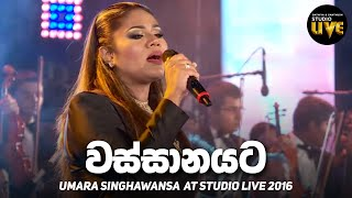 Wassanayata (Studio Live 2016)