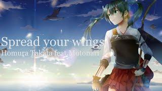 【艦これ】Spread your wings【瑞鶴オリジナル曲】