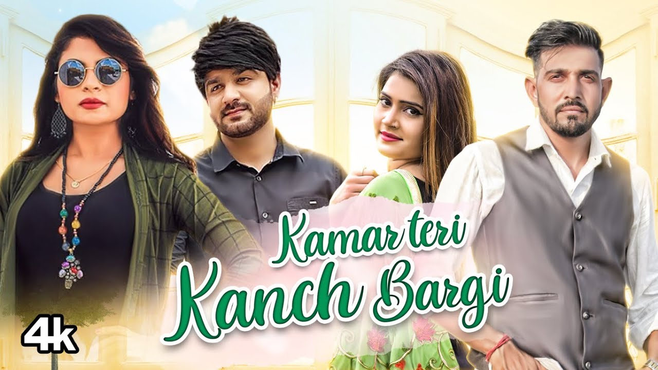 Kamar Teri Kanch Bargi New Haryanvi Video Song 2020 Mohit Sharma, Anu Kadyan Feat. Anil,Divya Jangid