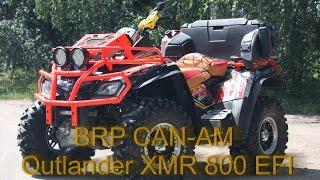 BRP Can Am Outlander XMR 800 EFI на продаже