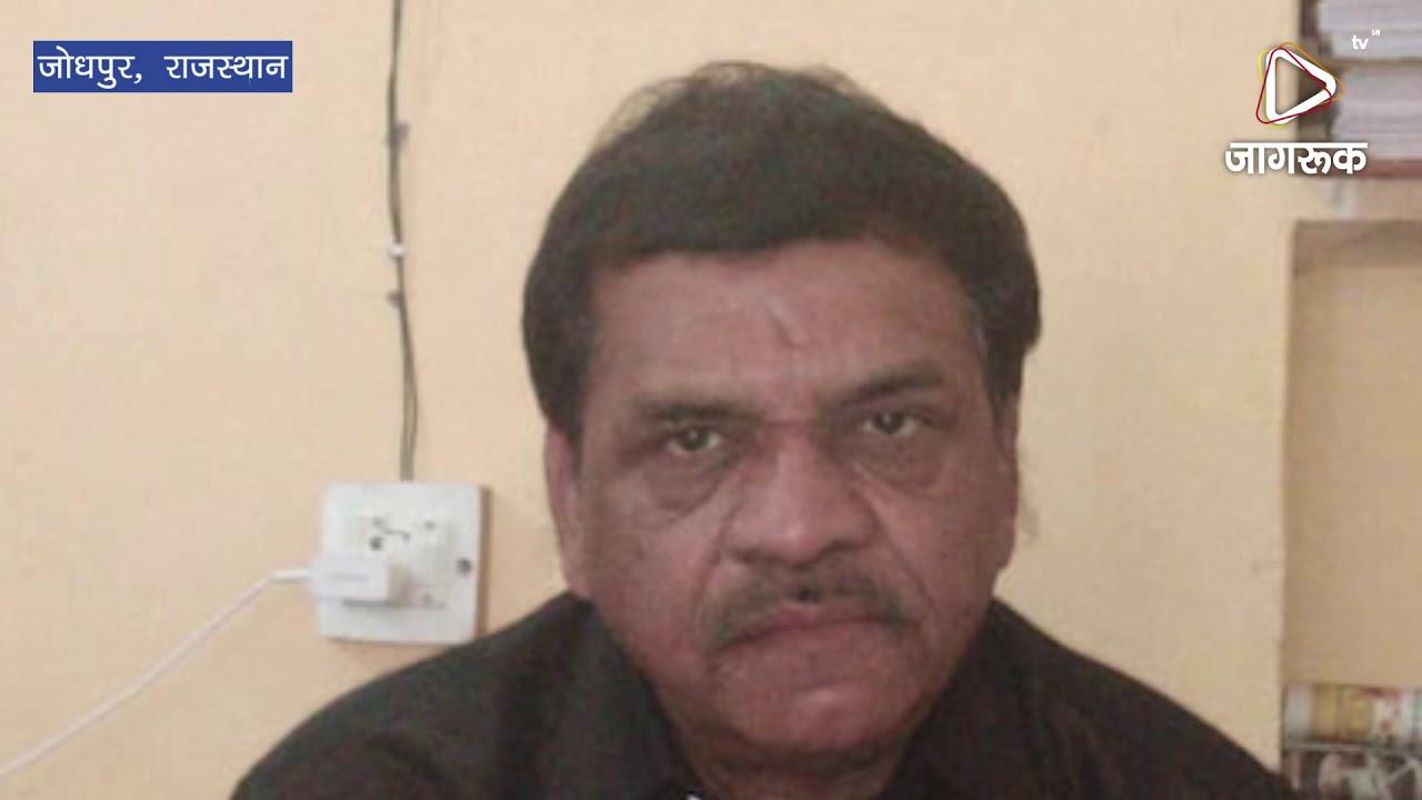 जोधपुर : डिस्कॉम का अधीक्षण अभियंता रिश्वत लेते गिरफ्तार