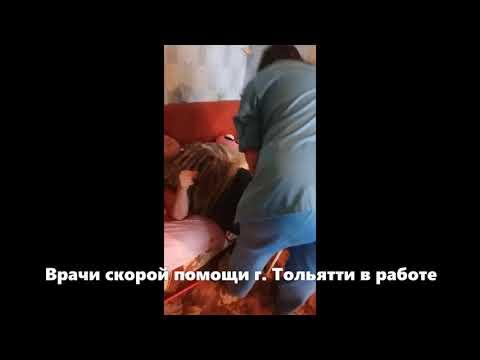 Работа судебных приставов и врачей г. Тольятти