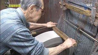 예리한 손놀림, 60년 전통 일본 칼의 달인 @생활의 달인 20150413