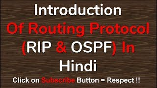Introduction Of Routing Protocol (RIP & OSPF) In Hindi