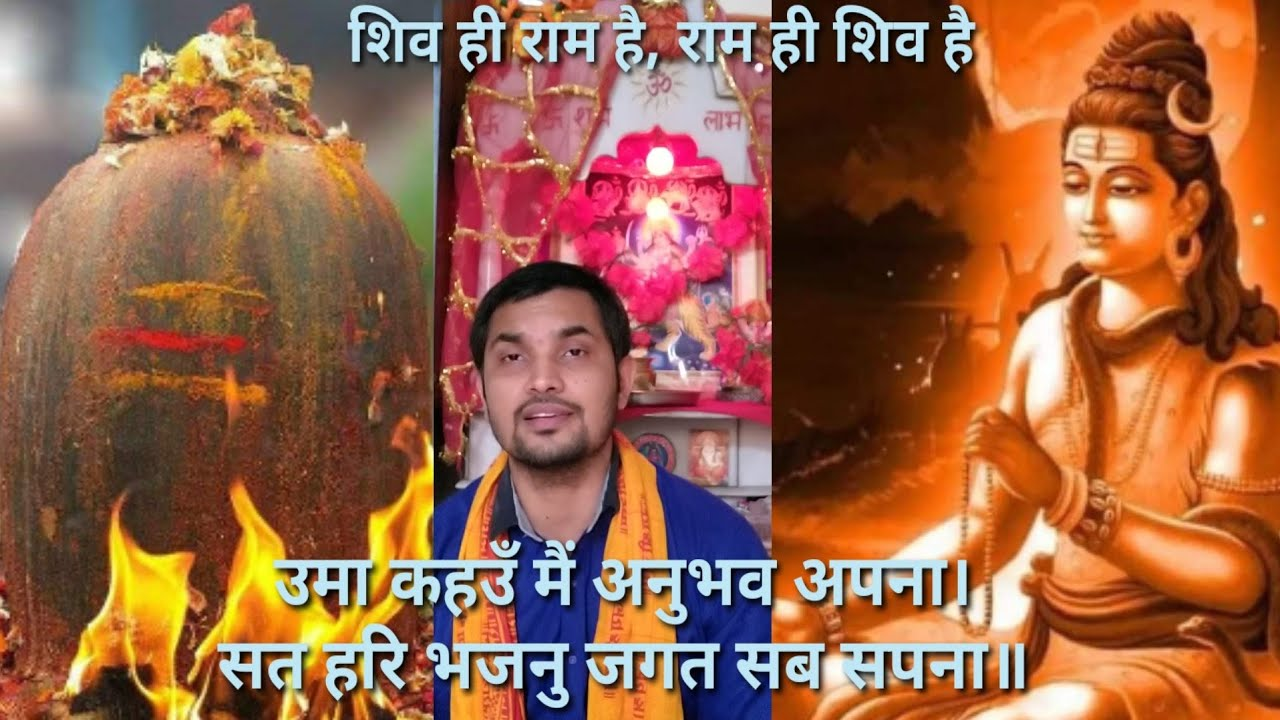 तर्ज:- Mai Ni Mai Munder Pe (माई ने माई मुँडेर पे तेरे बोल रहा है कागा) #RamayanByKrishnaTiwari