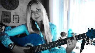 Баста - Выпускной |Медлячок| (cover под гитару)