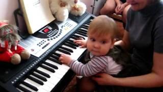 Уроки музики.