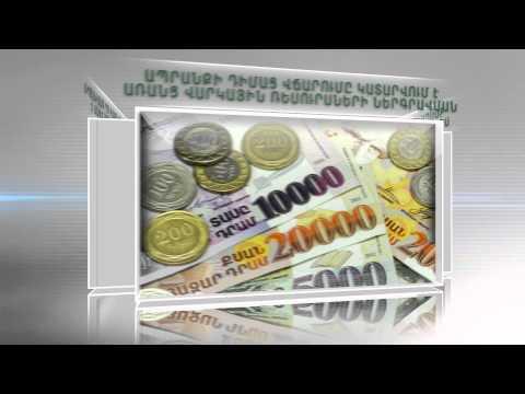 Guarantee  3D Acba-Credit Agricole Bank