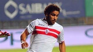 جمال عبد الحميد : عبدالله جمعه لاعب شيك و هيبقي  افضل لاعب بمصر