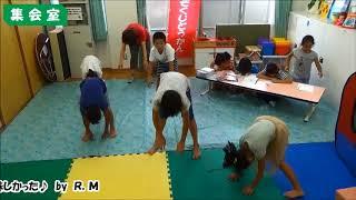 千束児童館 みんなで元気にラジオ体操するゾ?!