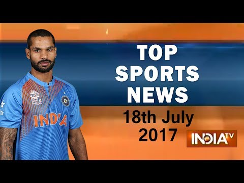 Top Sports news of the day | 18th July, 2017 - India TV