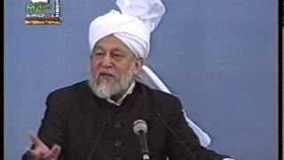 Urdu Khutba Juma on February 2, 1996 by Hazrat Mirza Tahir Ahmad