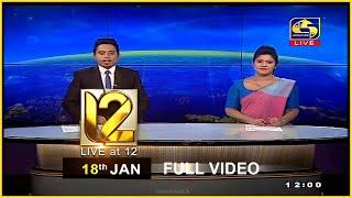 Live at 12 News – 2021.01.18 Thumbnail