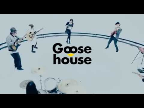 Goose House - Hikaru Nara [Lyrics][EnglishTranslation]