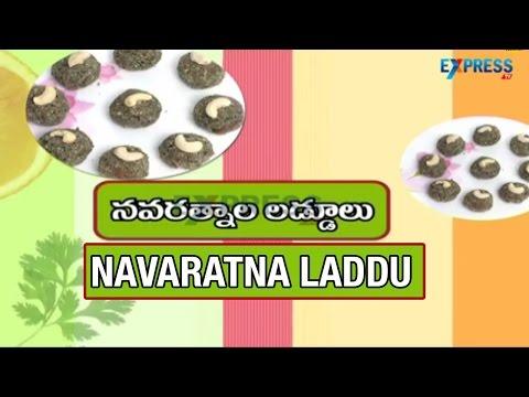 Making of Navaratna Laddu Recipe  - Yummy Healthy Kitchen