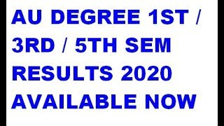 AU DEGREE RESULTS 2020 | MANABADI AU DEGREE RESULTS 2020