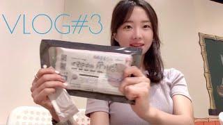 VLOG#3 : 스펀지밥 전시회 꿀팁(할인받는법)