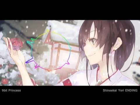 "Shinsekai Yori ""From the New World"" ENDING - Wareta Ringo [8bit Remix Cover]"