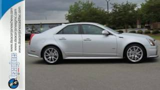 2011 Cadillac CTS-V Smithfield NC Selma, NC #560075A - SOLD