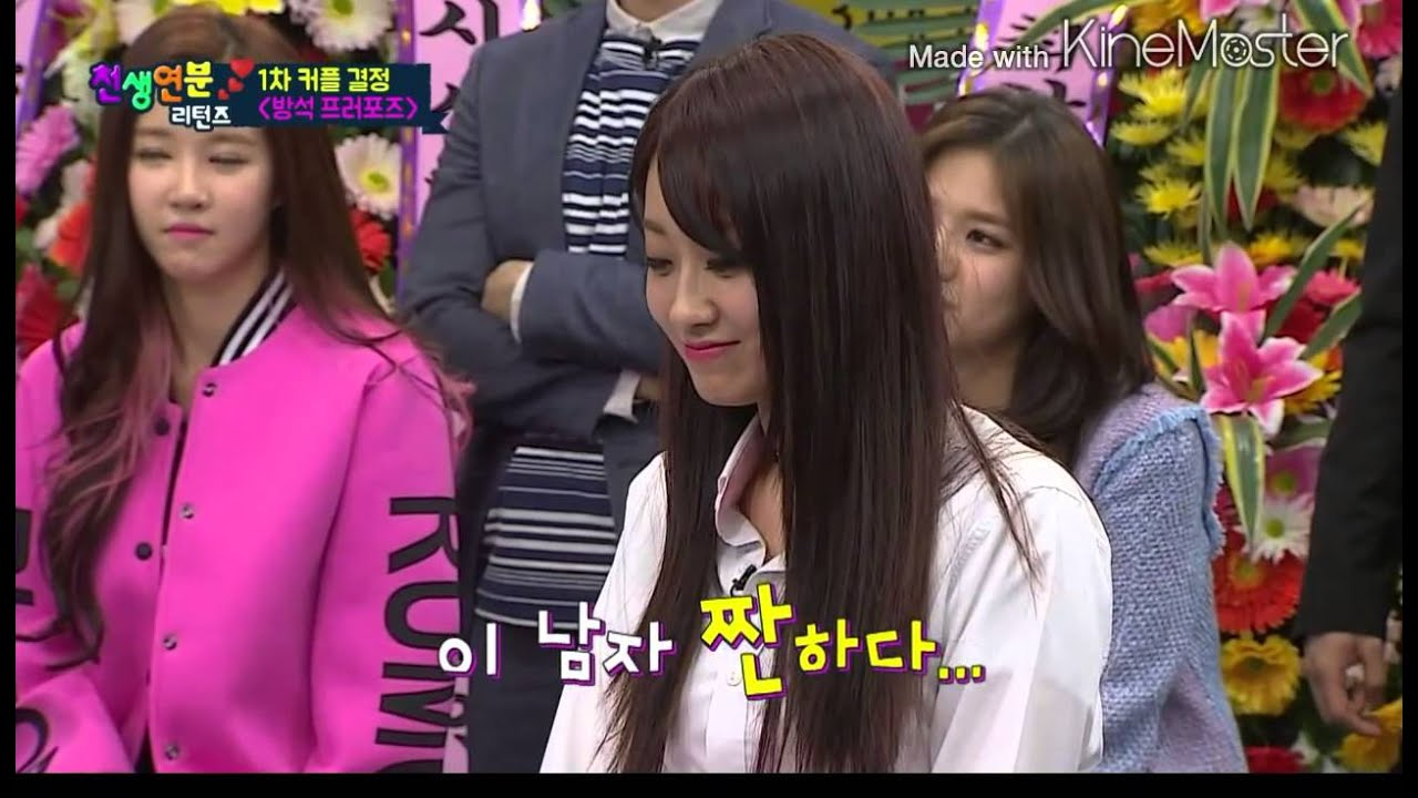 Heaven 4 ep sub made match eng in returns 150310 Match