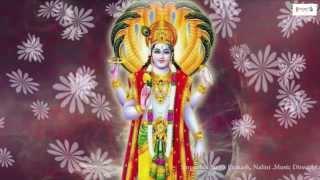 Sakaladevatala Sthuthi || Shantakaram || Lord Vishnu Sanskrit Devotional