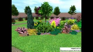 Ландшафтный дизайн Киев - Landscape design: www.magsad.com.ua(3D визуализация ландшафтного проекта Компания «Магия сада» (Ландшафтный дизайн Киев,