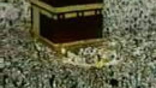 Adhan from Mecca (al-Masjid al-Haram) Saudi Arabia