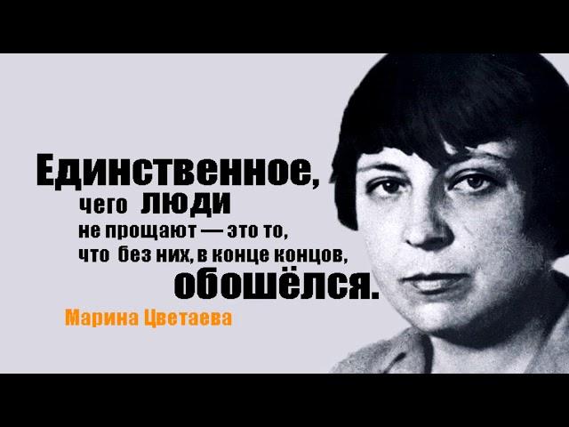 Изображение предпросмотра прочтения – МаксимБачурин представляет буктрейлер кпроизведению «Мне нравится, что Вы больны не мной...» М.И.Цветаевой
