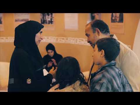 MEDIA LAND EGYPT -  Cairo Book fair 2018 l National Archives