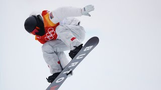 Shaun White wins gold medal in men's halfpipe at 2018 Winter Olympics