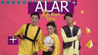 ALAR - Келші сен (audio)