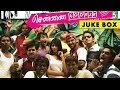 Chennai-600028 Full Movie Audio Jukebox | Yuvan | Venkat Prabhu